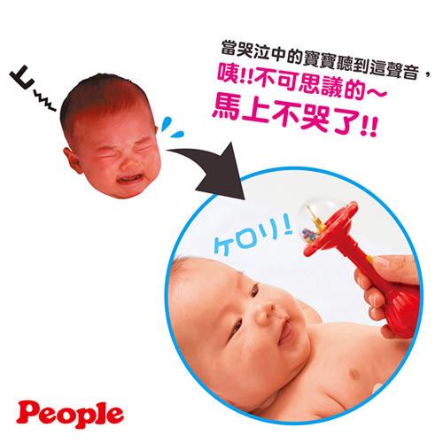 【奇買親子購物網】日本People 魔法握把沙鈴