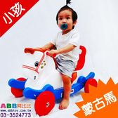 B1389☆蒙古馬乘坐車_69*34*37cm#小#玩具#DIY#整人#發條#童玩#桌遊#益智#鐵皮#古早味懷舊兒童玩具