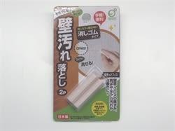 [霜兔小舖]日本製 OKAZAKI 牆壁去污橡皮擦
