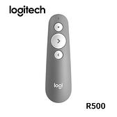 Logitech 羅技 R500 雷射簡報遙控器 霧灰