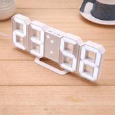 LED數字鐘 時尚掛牆鐘 大8字立體座鐘 夜光LED電子時鐘鬧鐘 白色