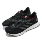 adidas 慢跑鞋 Galaxar Run W 黑 白 女鞋 低筒 輕量 基本款 運動鞋 【ACS】 FV4733