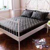 DOKOMO朵可•茉《防潑水防蟎抗菌床包式保潔墊-經典黑》MIT台灣精製 鋪棉加厚 雙人加大6x6.2尺