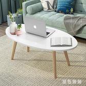 小圓桌簡約沙發邊幾北歐小茶幾小方幾ins小桌子臥室移動小茶幾桌 aj9963『黑色妹妹』
