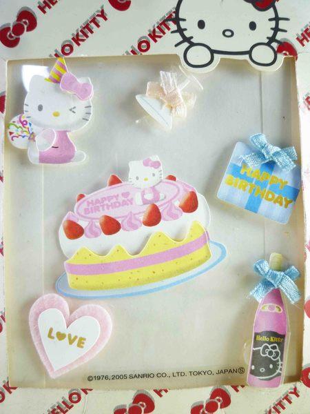 【震撼精品百貨】Hello Kitty 凱蒂貓~KITTY立體鑽貼紙-蛋糕