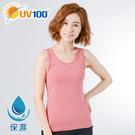 UV100 防曬 抗UV 親膚保濕彈力背心-女