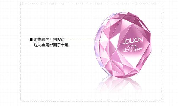 Star - 其他類  -JOIJON/柔妆亮颜散粉-F71