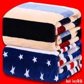 珊瑚毯子冬季用加厚保暖床單人宿舍男女學生午睡小被子法蘭絨毛毯 QQ12936『bad boy時尚』