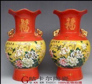 景德鎮 陶瓷器 花瓶(玉堂富貴)