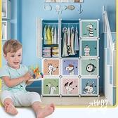 樹脂衣櫃 兒童衣柜簡易塑料現代簡約家用臥室小孩小衣櫥收納柜子TW【快速出貨八折鉅惠】