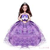 芭比娃娃 換裝婚紗公主套裝大禮盒女孩生日禮物兒童玩具洋娃娃單個 DR1269【Rose中大尺碼】