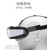 VR眼鏡 大朋E3C 虛擬現實VR眼鏡VR游戲頭盔家庭室內3d電影支持steam平台 mks雙11