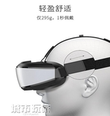 VR眼鏡 大朋E3C 虛擬現實VR眼鏡VR游戲頭盔家庭室內3d電影支持steam平台 mks聖誕節