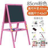 寶寶畫板雙面磁性小黑板兒童可升降支架無塵白板【時尚大衣櫥】