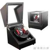 德國品質進口馬達搖錶器全自動機械手錶上錬盒晃錶轉錶器電動旋轉 優家小鋪