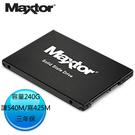 Seagate 希捷 Maxtor Z1 2.5吋 SATA 240G SSD固態硬碟 YA240VC1A001