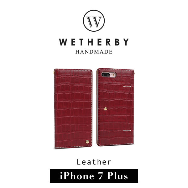 【G2 STORE】WETHERBY Croco 鱷魚壓紋 iPhone 7/8 Plus 5.5吋 手工製作 真皮 保護套 皮套 酒紅
