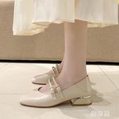 2020新款慕達芙妮姿真皮單鞋女中跟小皮鞋粗跟休閒鞋學生夏季女鞋 OO12809【雅居屋】