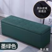 換鞋凳鞋櫃服裝店家用床尾儲物沙發凳子長方形休息鞋店長條收納凳 PA16294『男人範』