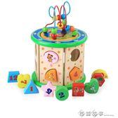 寶寶玩具 0-1-2-3周歲嬰幼兒早教益智力積木兒童男女孩igo    西城故事