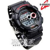 G-SHOCK GD-100-1A 高亮度LED技術 抗震耐衝擊構造 防震 男錶/黑色 GD-100-1ADR 消光黑 防水200米 CASIO卡西歐