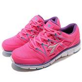 DIADORA 慢跑鞋 紫 粉紅 輕Q彈動感跑鞋 輕量服貼緩震回彈 基本款 運動鞋 女鞋【PUMP306】 DA7AWR5612