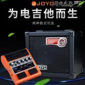 卓樂電吉他音箱木吉他音響民謠便攜式帶效果器鼓機練習演出 野外之家igo