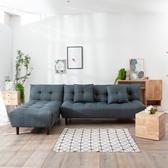 悠然閒情QQ可調背L型沙發-生活工場