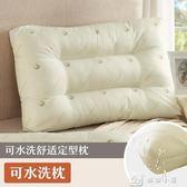 定型護頸枕枕頭枕芯一個單人成人枕心學生宿舍床一只裝單個助睡眠 YXS娜娜小屋