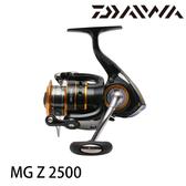 漁拓釣具 DAIWA 19 MG Z 2500 [紡車捲線器]