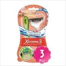舒適Xtreme3熱情夏威夷仕女輕便刀-3支入 [55554]