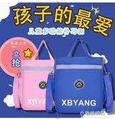 補習袋 補習包單肩手提斜背中小學生培訓班幼兒園補課袋 小宅妮時尚