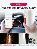 車載加熱水杯智慧電熱杯12V車用汽車燒水壺通用大容量多功能保溫 美芭