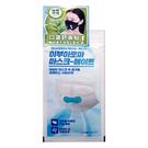 旭能 口罩舒鼻貼 10片/包 (尤加利、...