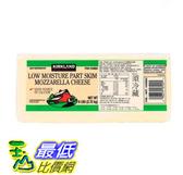 [COSCO代購] W1340884 Kirkland Signature 科克蘭 摩佐拉乾酪塊 2.72公斤 24入