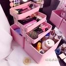 化妝包大容量特大號網紅化妝品收納盒簡約便攜手提多層功能箱家用「時尚彩紅屋」