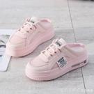 半拖鞋女2021年夏季新款網紅百搭包頭懶人鞋外穿一腳蹬無后跟涼拖 美眉新品