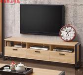 《凱耀家居》貝克6尺電視櫃103-582-2