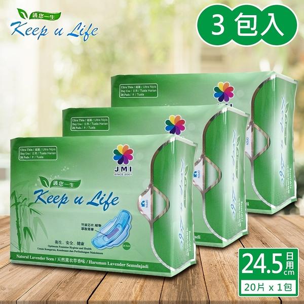 Keep u Life 竹炭草本抗菌衛生棉-日用型(20片裝)*3包