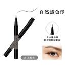 凱婷 綴影彩色眼線筆 06 灰棕色 (0.35mL)