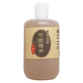 黑樹林備長碳~竹酢液1000cc/罐