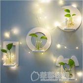 牆壁裝飾臥室牆面牆上裝飾品創意家居壁掛水培玻璃花瓶掛牆花盆   草莓妞妞