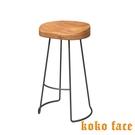 咖啡店高腳椅休閒凳子家用實木高腳凳餐廳吧椅酒吧椅『koko時裝店』