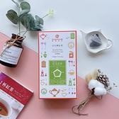 【HUGOSUM】日月潭紅茶 品茶職人 - 紅玉紅茶 茶包16入