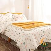 秋葉蘑菇| 雙層紗純棉透氣卡通宿舍少女被套床上用品【創世紀生活館】
