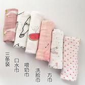 超柔嬰兒紗布口水巾純棉寶寶喂奶方巾全棉新生兒洗臉巾兒童手帕