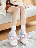 棉拖鞋女冬季室內可愛卡通家居家情侶包跟兒童厚底毛絨月子棉鞋男  莉卡嚴選