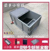 塑料烏龜箱龜缸造景生態大型專用養殖箱養龜缸帶曬台水族箱水陸缸ATF 美好生活