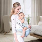 萬聖節大促銷 嬰兒童背帶前抱式多功能四季通用輕便寶寶腰凳夏季小孩子抱娃神器