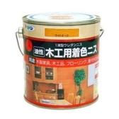 日本 木器著色清漆 金橡木 0.7L